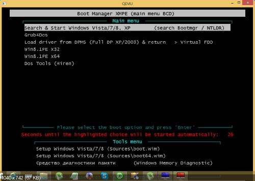 """Мультизагрузочная сборка """"REANIMATOR"""" UEFI/GRUB2 BIOS/grub4dos (2015)"""