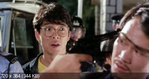 Мистер Вампир 2 / Jiang shi jia zu: Jiang shi xian sheng xu ji (1986) BDRip