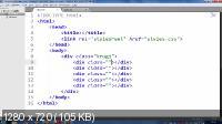 HTML и CSS. Уровень 3. Продвинутые методологии и инструменты верстки (2015/PCRec/Rus)