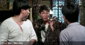 ������ ������ 2 / Jiang shi jia zu: Jiang shi xian sheng xu ji (1986) BDRip