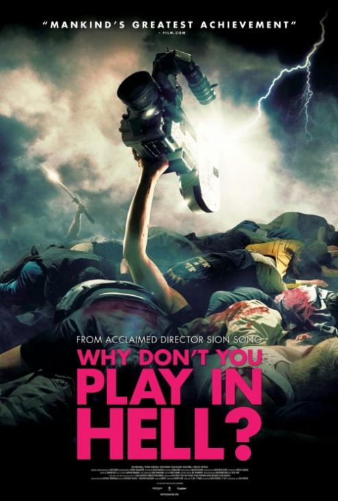 Zabawmy się w piekle / Why Dont You Play In Hell? (2013) PL.480p.BRRip.XviD.AC3-KLiO / Lektor PL