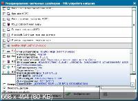 MCS Drivers Disk 11.0.57.955 [Multi/Ru]