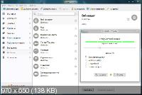 SafeInCloud 3.4.6 + Portable [Multi/Ru]