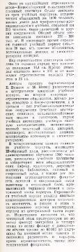 http://i70.fastpic.ru/thumb/2015/0727/87/08fb67f3205c165d55273555508cb987.jpeg