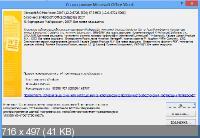 Microsoft Office 2007 Enterprise + Visio Premium + Project Pro + SharePoint Designer SP3 12.0.6721.5000 RePack by SPecialiST v15.7 [Ru]