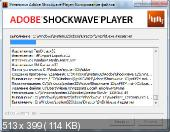 Adobe Shockwave Player 12.1.9.160 (Full/Slim)