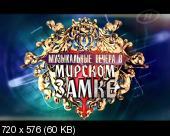 http://i70.fastpic.ru/thumb/2015/0729/3b/f8c37045d672fbdd581300127cee063b.jpeg