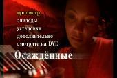 http://i70.fastpic.ru/thumb/2015/0729/cc/2d249cabc19290f9d948de21c20bbecc.jpeg