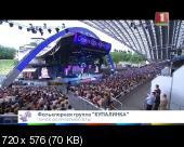 ��� �� ���� ���� ��� ����� - ���������� ����� ���������� ���������� / ���������� ����� � �������� (2015) DVB