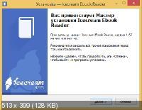 Icecream Ebook Reader 1.67 [Multi/Ru]