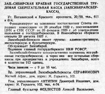 http://i70.fastpic.ru/thumb/2015/0803/b1/73ad168a4112833927c76d1eb7bceab1.jpeg