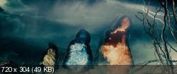 Переростки на краю света (2014) HDRip | L