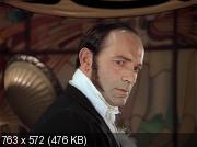 ������������, � ���� ����! (1975) DVDRip-AVC
