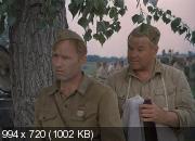 ��� ��������� �� ������ (1975) BDRip 720p �� ExKinoRay