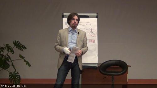 Ягодкин - Технологии обучения и работы с информацией