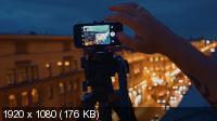Мобильная фотография (2015/HDRip/Rus)