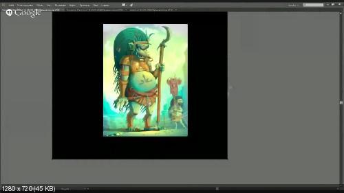 Adobe Illustrator: Создание векторной иллюстрации в иллюстраторе (2015)