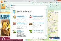 2GIS 3.15.7 оболочка Portable (Август 2015) by Punsh