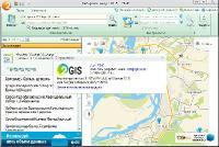 2GIS 3.15.7 �������� Portable (������ 2015) by Punsh