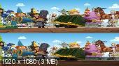 Храброе сердце 3Д / Ritter Rost 3D Вертикальная анаморфная