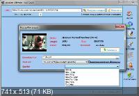 Download Master 6.5.2.1475 Final + Portable [Ru]