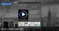 CyberLink PowerDVD Ultra 15.0.2003.58 RePack by qazwsxe