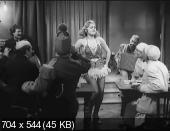 Улица без закона / La rue sans loi (1950) DVDRip | SATKUR