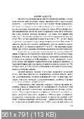 http://i70.fastpic.ru/thumb/2015/0817/01/7de6596fe5315726719743bbe3944101.jpeg