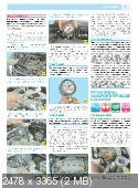 Nissan Note. Руководство по эксплуатации, техническому обслуживанию и ремонту