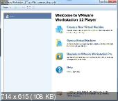 VMware Player 12.0.1 Build 3160714