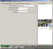VueScan Pro 9.5.24