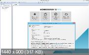 VMware Workstation 12 Pro 12.0.0 build 2985596 RePack by KpoJIuK