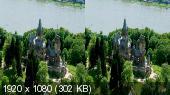 Романтический Рейн 3Д / Der romantische Rhein 3D Горизонтальная анаморфная