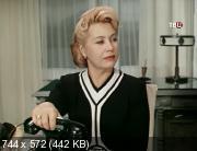 ��� �������� ������ (1970) SATRip-AVC