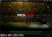 Pro Evolution Soccer 2016 (2015) PC | Repack �� XLASER