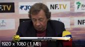 ������. ��������� ������ 2015-16. 09-� ���. ����� ����. ���+ [21.09] (2015) IPTVRip 1080p