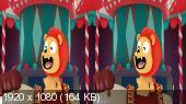 Gramis Circus Show / 3D Горизонтальная анаморфная