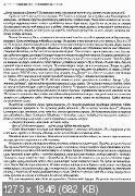 http://i70.fastpic.ru/thumb/2015/0923/84/e68726388c38397904384f422778ae84.jpeg