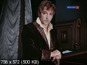 Хождение по мукам [1-13 серии из 13] (1977) SATRip-AVC от ExKinoRay