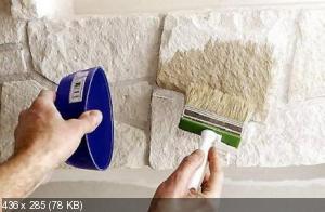 Декоративное оформление стен  6c153a7d04f9d9b044423c09925156d3