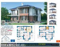 Проекты коттеджей с объемными моделями и планами №1 (2015)