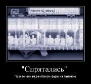 Демотиваторы '220V' 10.10.15