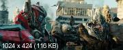 ������������: ����������� / Transformers: Quadrilogy (2007-2014) BDRip-AVC | 60 fps