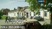 http://i70.fastpic.ru/thumb/2015/1011/86/5373d8c4b6a77f6946e243cbc17b8986.jpeg
